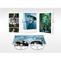 散り椿 DVD (2枚組)