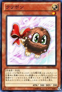 遊戯王カード 【クリボン】 DE04-JP001-N ≪デュエリストエディション4 収録カード≫