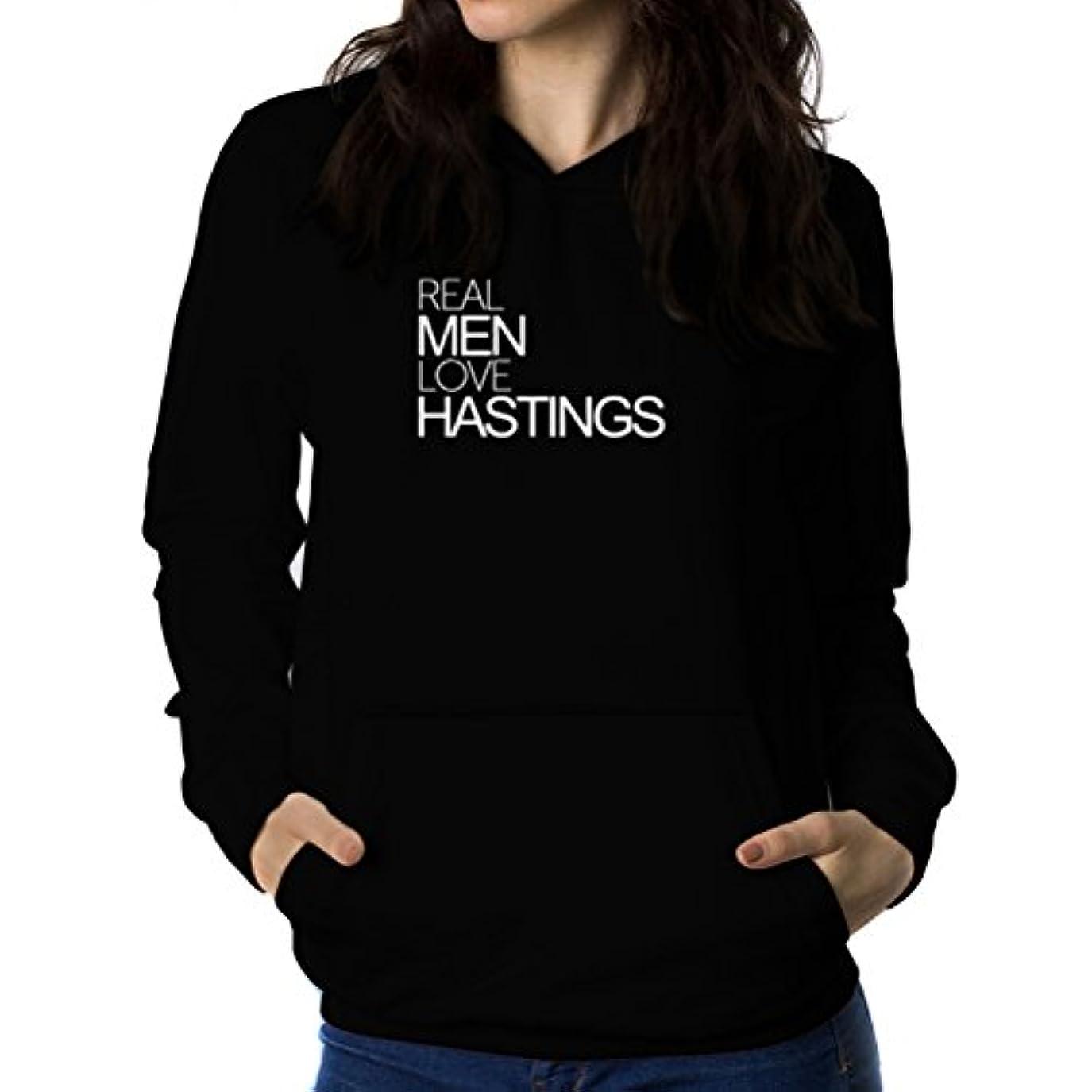 要塞書き込み安西Real men love Hastings 女性 フーディー