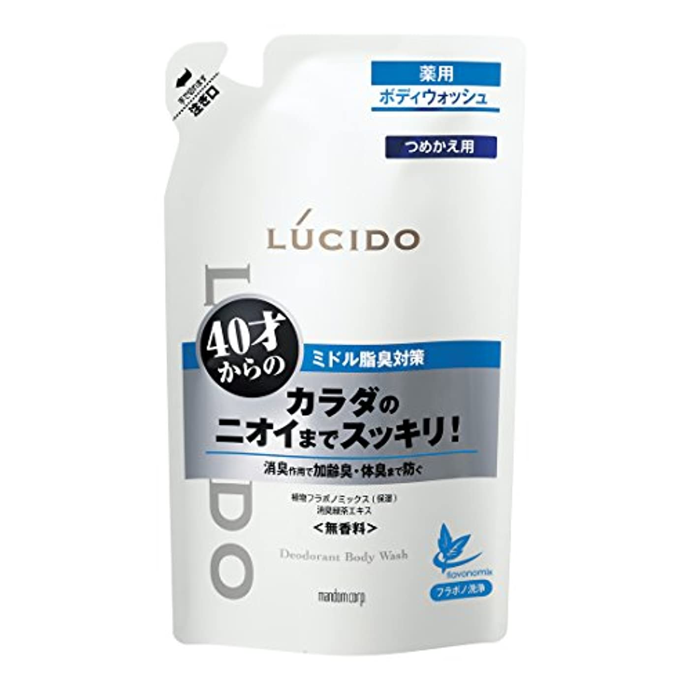 動的間違いなく鼓舞するルシード 薬用デオドラントボディウォッシュ つめかえ用 380mL (医薬部外品)
