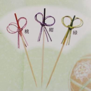 キッチン用品 竹串 花むすび串 9cm 紺(50本入り)おせち料理飾り串 90-9 送料無料