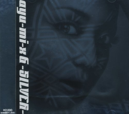 浜崎あゆみ「JEWEL」の歌詞を検索・・・アルバム【Secret】収録曲!オリコンは?の画像