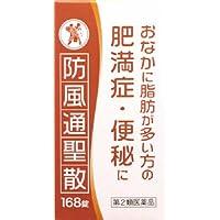 【第2類医薬品】防風通聖散エキス錠N「コタロー」 168錠