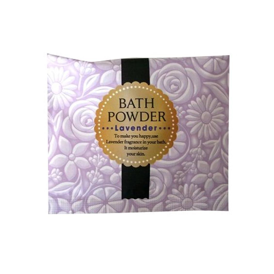 氷歩行者神社入浴剤 LUCKY BATH (ラッキーバス) 25g ラベンダーの香り