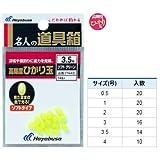 ハヤブサ(Hayabusa) 名人の道具箱 高輝度ひかり玉 ソフトグリーン 1