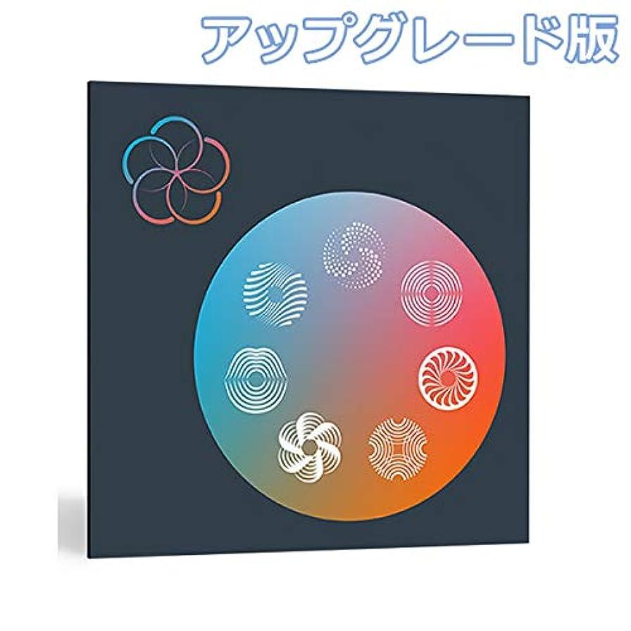 仕立て屋インフレーション熟達iZotope Music Production Suite3 アップグレード版 from MPS 2.1 (or Tonal Balance Bundle) 【ダウンロード版】 アイゾトープ
