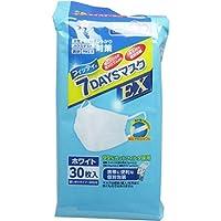フィッティ 7DAYSマスクEX ふつう ホワイト ケース付 30枚入×5個セット