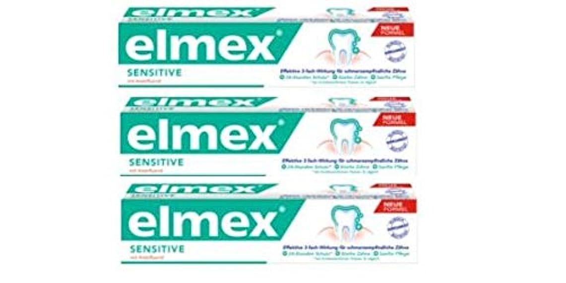 慎重ドアわかりやすい3本セット elmex エルメックス センシティブ 敏感対応 歯磨き粉 75ml【並行輸入品】