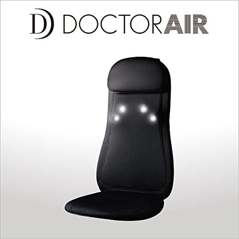 ロイヤリティエレクトロニック贅沢ドクターエア 3Dマッサージシート (ブラック)