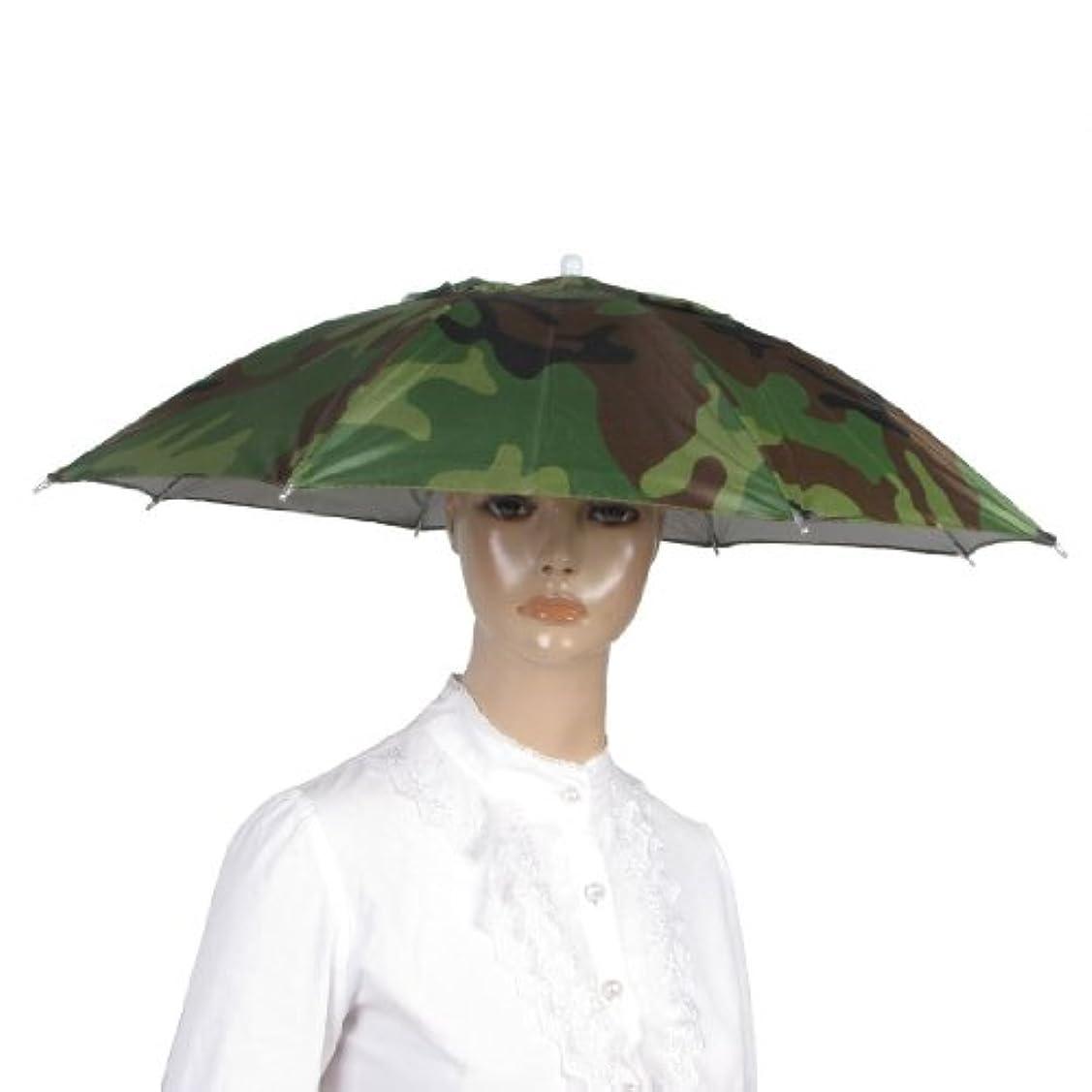 調停する標高フォーマットSODIAL(R) 釣りの弾性ヘッドバンドの迷彩の傘、帽子