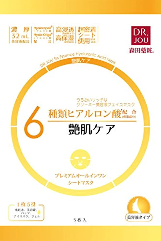 パドル円形バターDr.JOU 6種ヒアルロン酸プレミアムオールインワンマスク 艶肌ケア 5枚