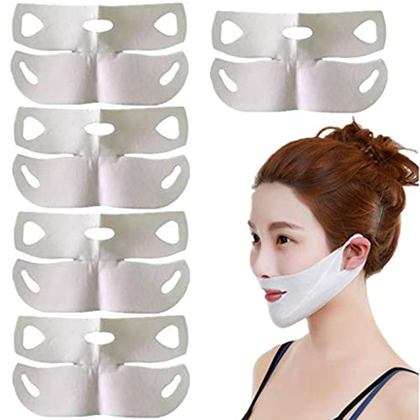 含意ミュージカルケニアTumao 小顔 リフトアップ フェイスマスク リフトアップマスク 5枚 小顔 矯正 小顔 ベルト 顔痩せ フェイスパック フェイスベルト 耳かけ 小顔効果 顎ライン 取り戻す レディース メンズ