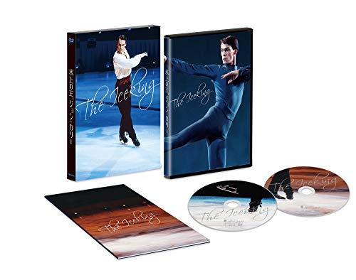 氷上の王、ジョン・カリー 初回限定版 [DVD]