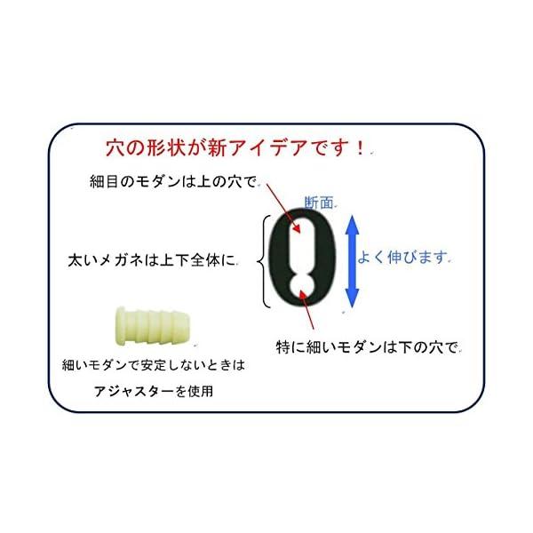 メガロック V (メガネ)(眼鏡)(サングラス...の紹介画像6
