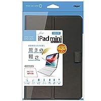 Digio2 iPad mini 2019 / iPad mini4 用 エアリーカバー ブラック TBC-IPM1906BK
