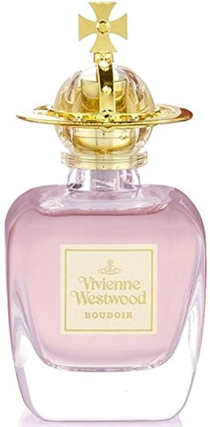 増幅安息うまれたヴィヴィアンウエストウッド Vivienne Westwood ブドワール EDP 30ml