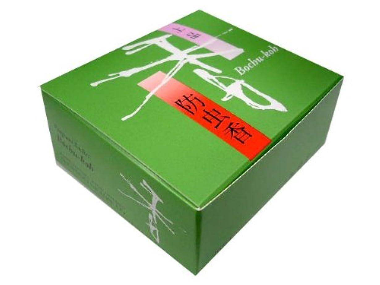 バスタブ可能にするデータム松栄堂の防虫香 上品 防虫香 10袋入 #520138