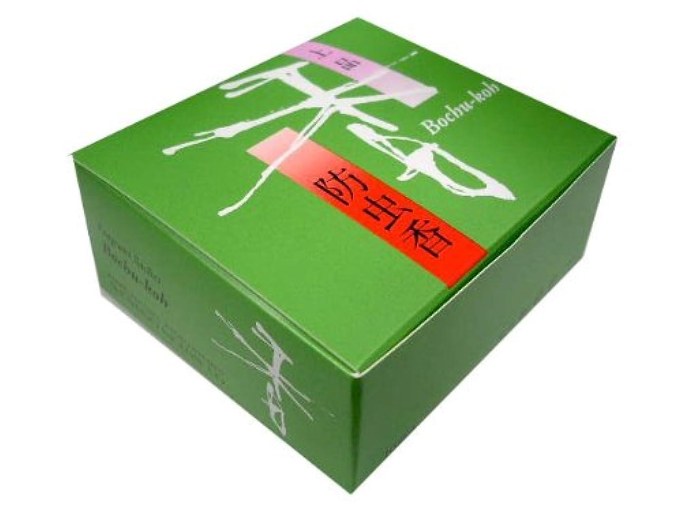 静けさレイ魅惑する松栄堂の防虫香 上品 防虫香 10袋入 #520138