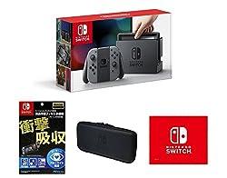 【Amazon.co.jp限定】【液晶保護フィルム多機能付き(任天堂ライセンス商品)】Nintendo Switch Joy-Con(L) (R) グレー+専用スマートポーチ(EVA)ブラック+マイクロファイバークロス