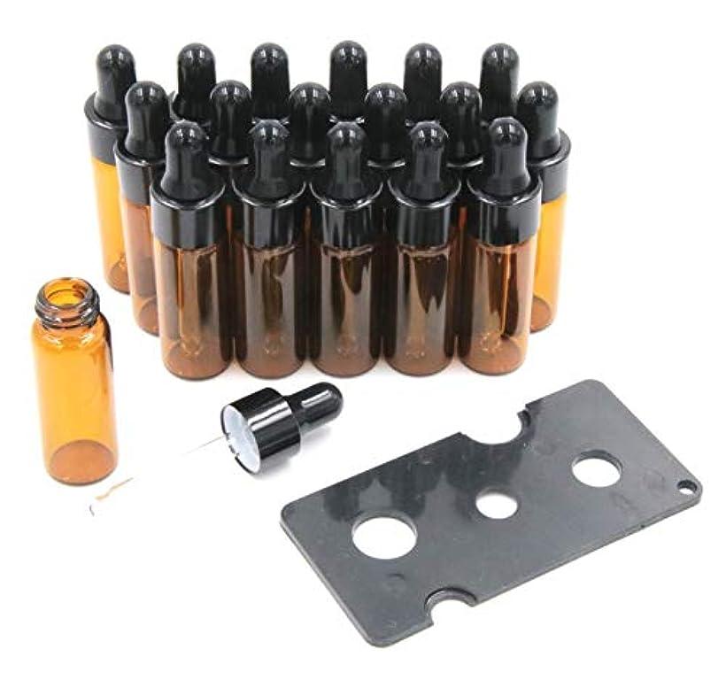 トリッキーむき出し灰XPdesign アロマ スポイト遮光瓶 アロマオイル 遮光瓶 保存 容器 小分け 詰め替え 香水 ボトル (5ml 18本セット)