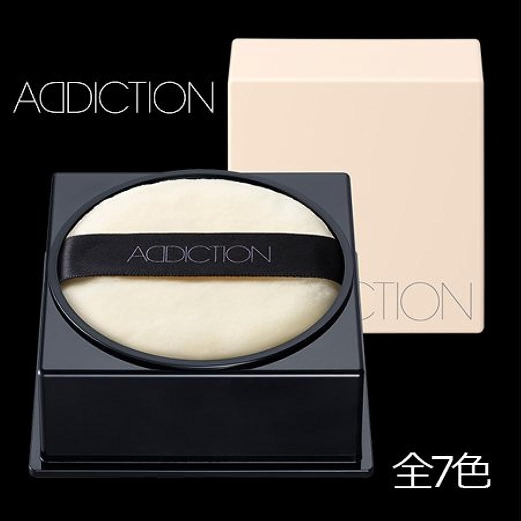アディクション シアー ルースパウダー 全7色 -ADDICTION- 【国内正規品】 001:Porcelain