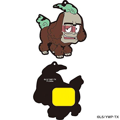 妖怪ウォッチ New Nintendo 3dsll 対応 ラバークリーナー じんめん犬
