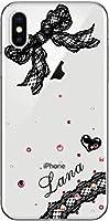 アイフォンXs ケース iPHoneXs カバー スワロケース 名入れ キラキラ デコケース ブラックプリント レース・リボン