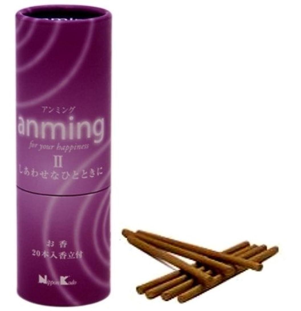 単なる前投薬充電anming2(アンミング2) お香 20本入り