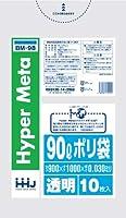 【お買得】HHJ 業務用ポリ袋 90L 透明 0.030mm 400枚 10枚×40冊入 BM98