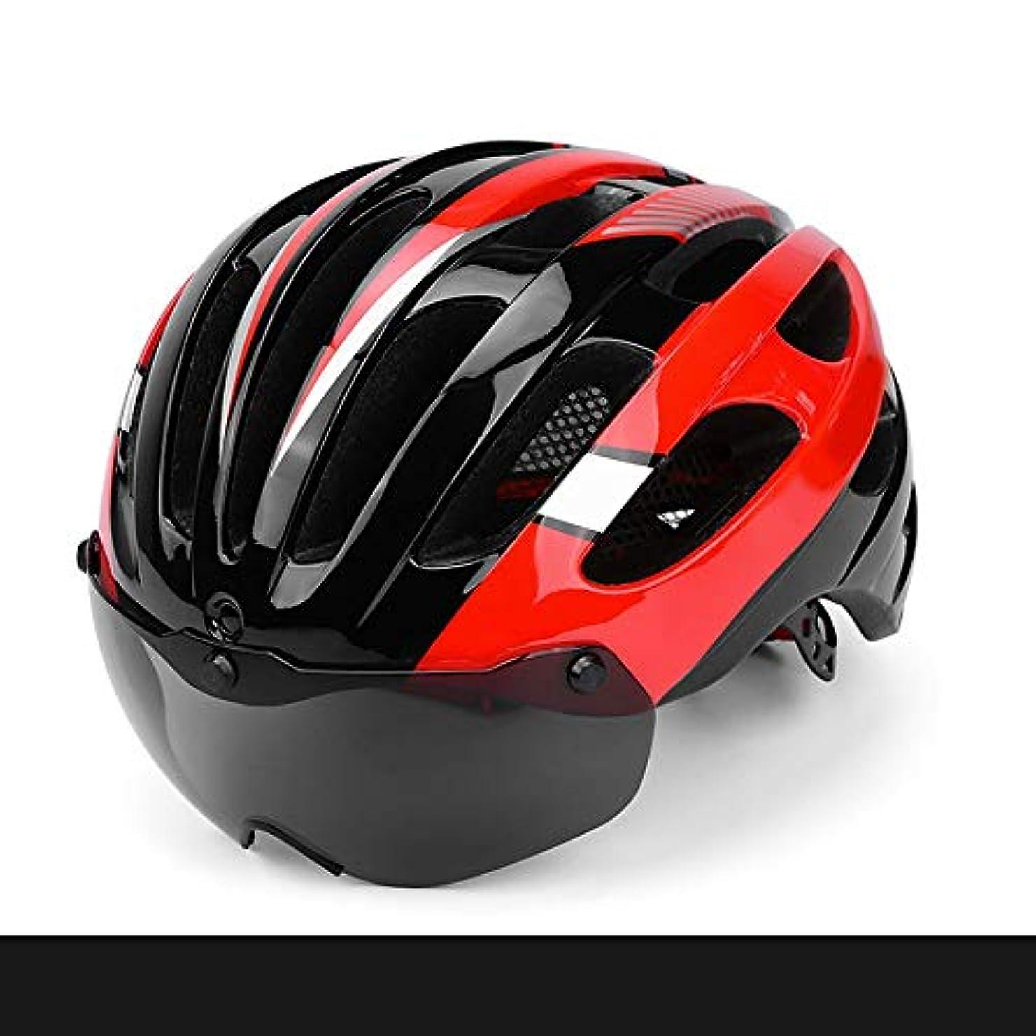 視線遺跡生産的Safety 安全マウンテンバイク男性と女性のサイクリングヘルメット1磁気メガネロードバイクヘルメット通気性コンフォートヘルメット (色 : Red)