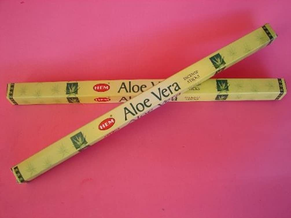 決定する申し立てられた弾丸4 Boxes of Vloe Vera Incense Sticks