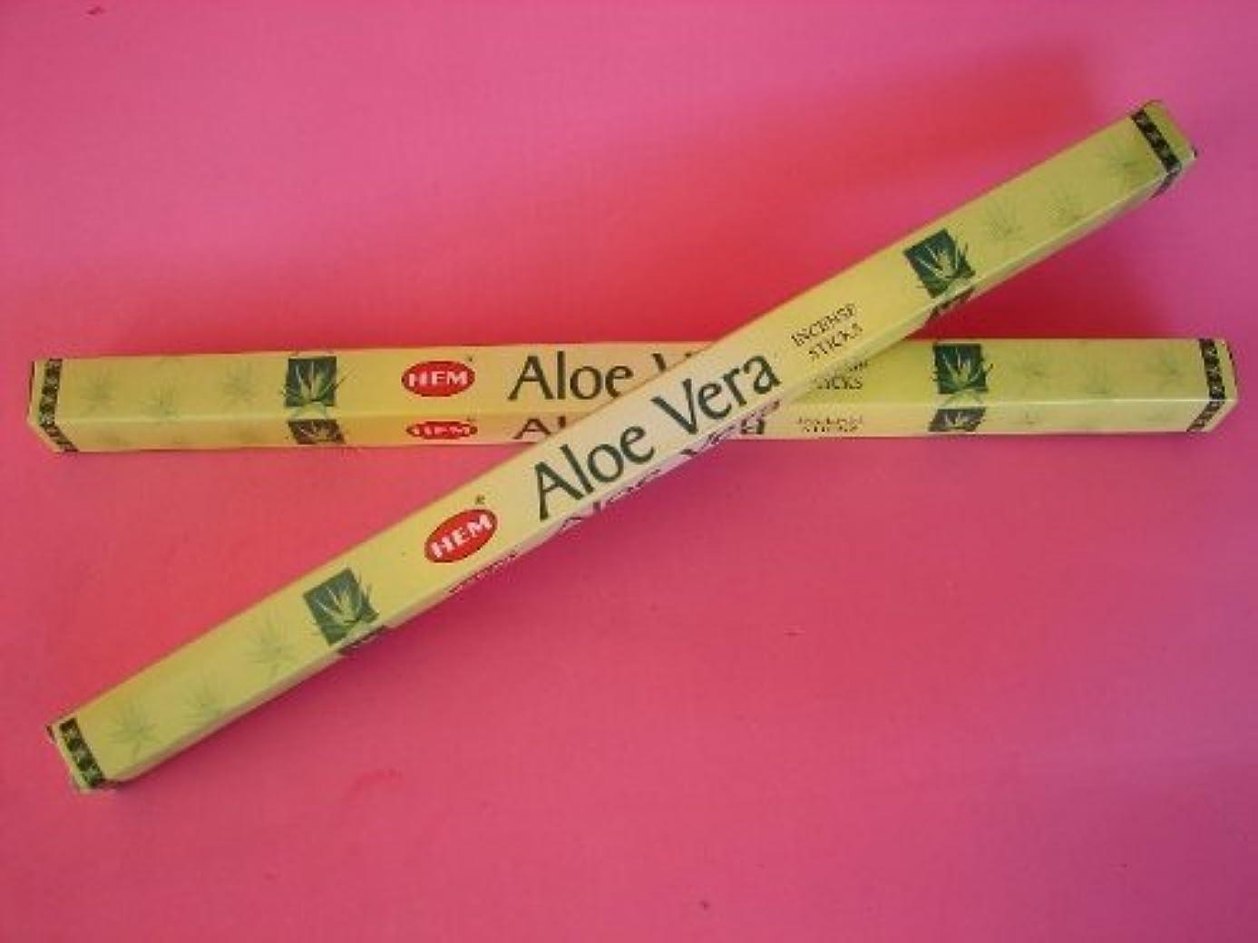 芸術的焼く摂氏度4 Boxes of Vloe Vera Incense Sticks