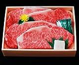 JA全農兵庫 但馬牛「黒田庄和牛」サーロインステーキ肉(200g×5枚)