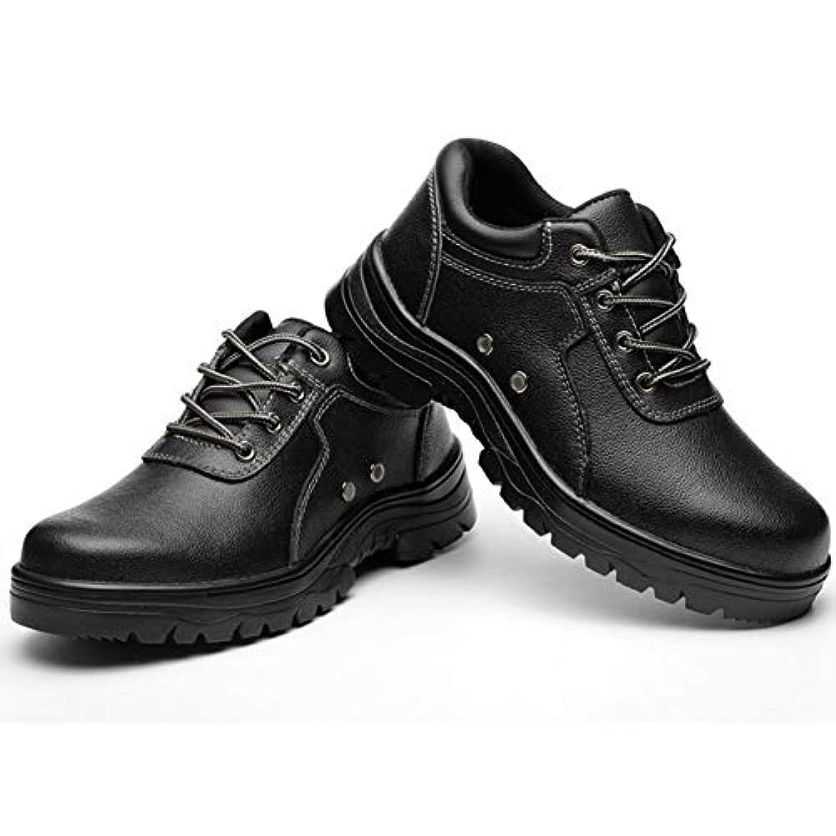 交換被害者シャツ[Yikaifei] 安全靴 作業靴 メンズ レディース 登山靴 ハイグリップ 耐磨耗 衝撃吸収