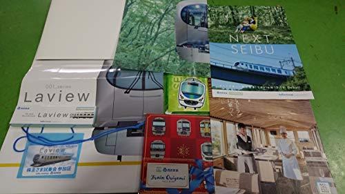 西武 新型特急001系特急ラビュー Laview 株主試乗会参加記念品フルセット一式