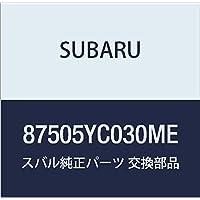 SUBARU (スバル) 純正部品 カバー カメラ エクシーガ5ドアワゴン 品番87505YC030ME