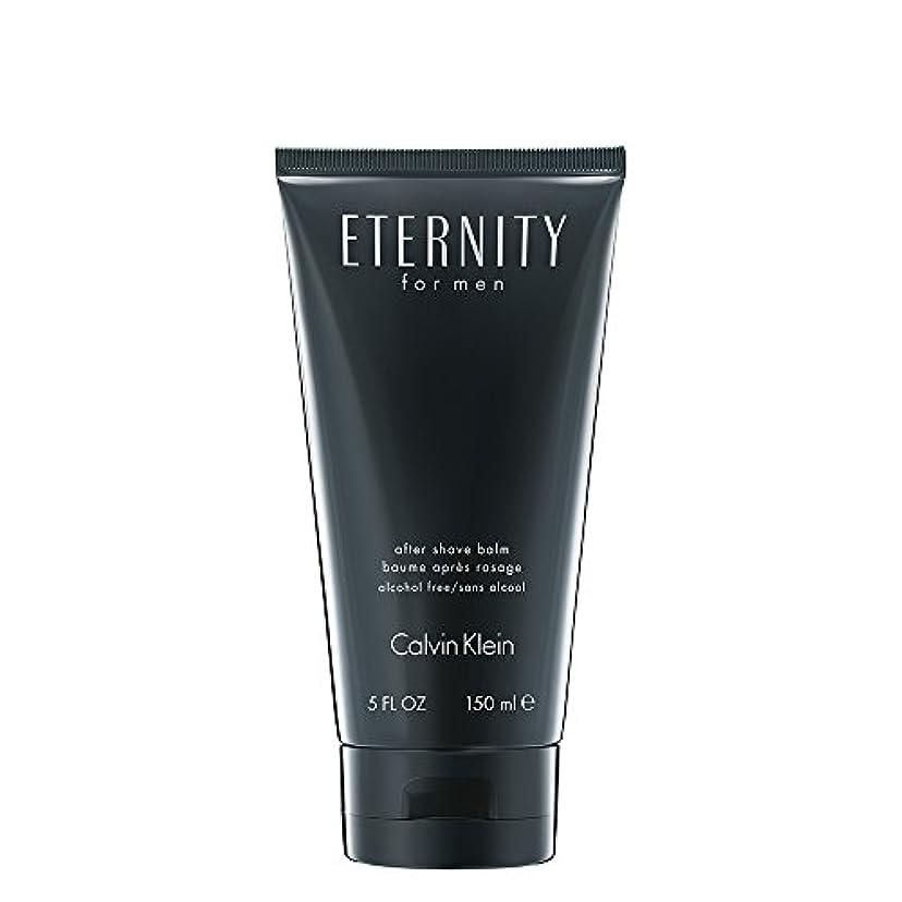 川抜け目がないルームETERNITY by Calvin Klein After Shave Balm 5 oz