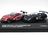 1/64 ザナヴィ ニスモ Z 2007 GT-R ニスモフェスティバル(K06581Z) 完成品