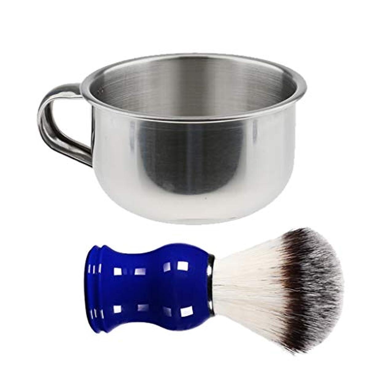 気難しい倉庫百シェービングボウル ステンレス製 シェービング用ブラシ 理容 洗顔 髭剃り メンズ アクセサリー