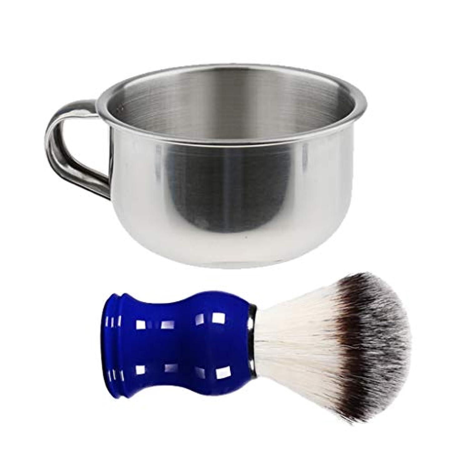 Hellery シェービングボウル ステンレス製 シェービング用ブラシ 理容 洗顔 髭剃り メンズ アクセサリー