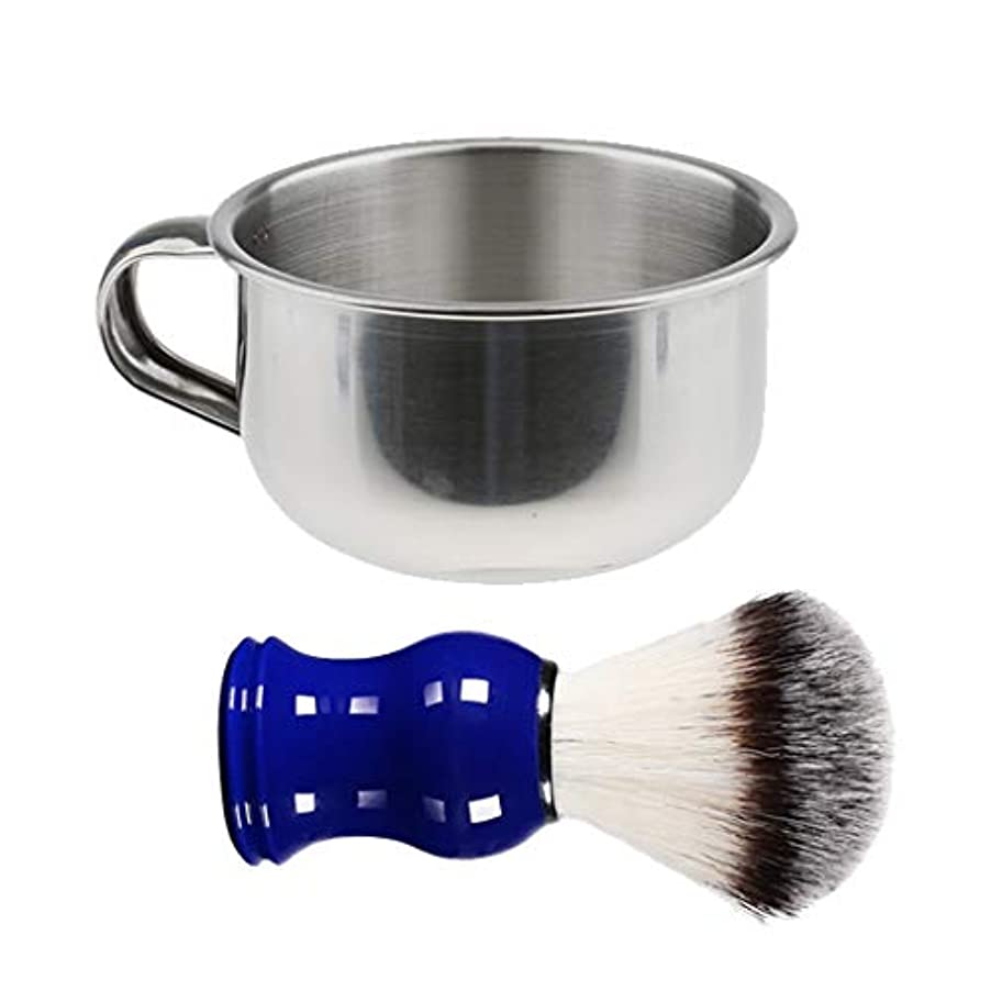 ギャラントリー橋磨かれたシェービングボウル ステンレス製 シェービング用ブラシ 理容 洗顔 髭剃り メンズ アクセサリー