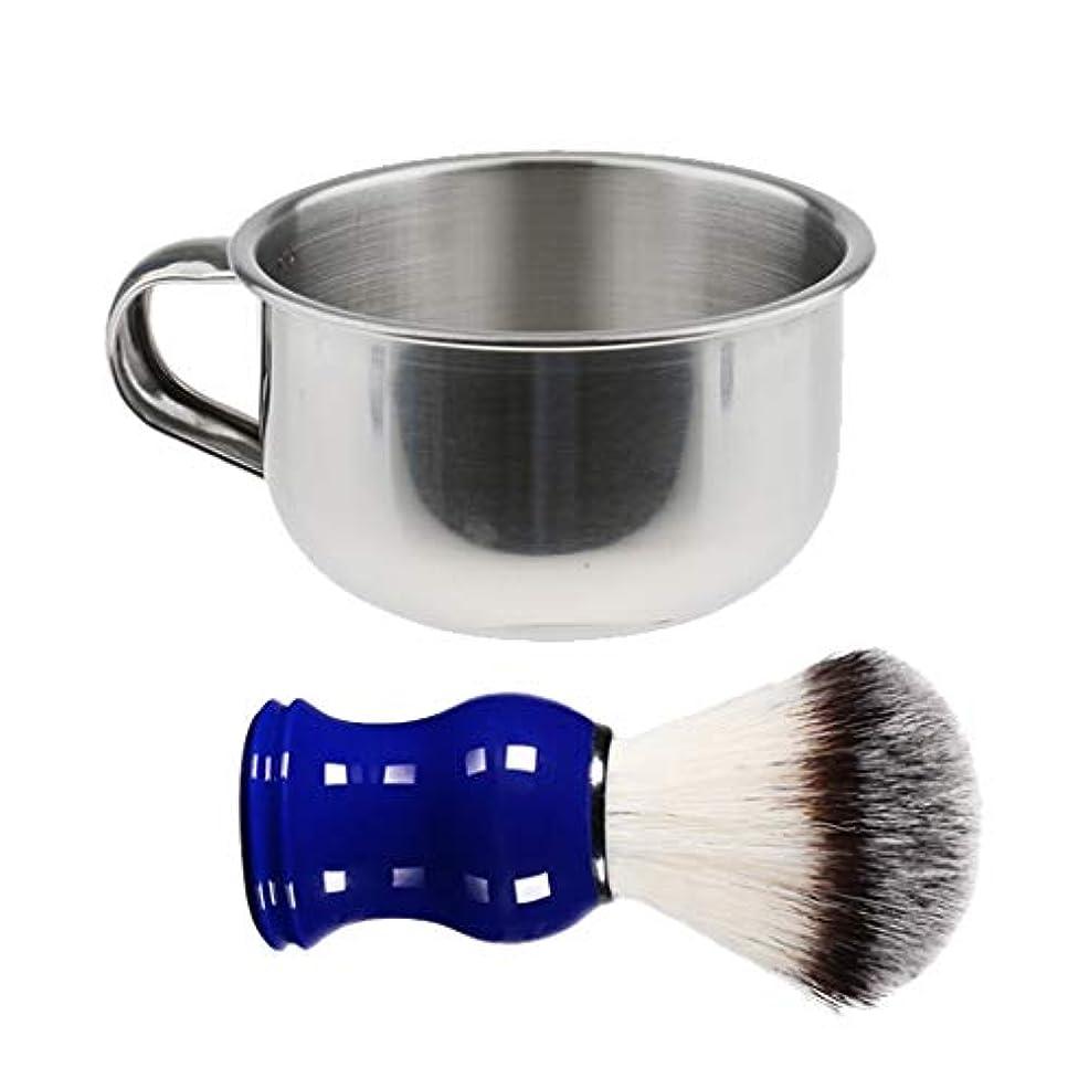 ユーモラスメイン絡み合いHellery シェービングボウル ステンレス製 シェービング用ブラシ 理容 洗顔 髭剃り メンズ アクセサリー