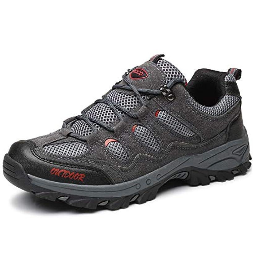 清める時間切り刻むスポーツシューズ 靴アウトドアシューズ ハイキング メンズ 通気 登山トレッキング