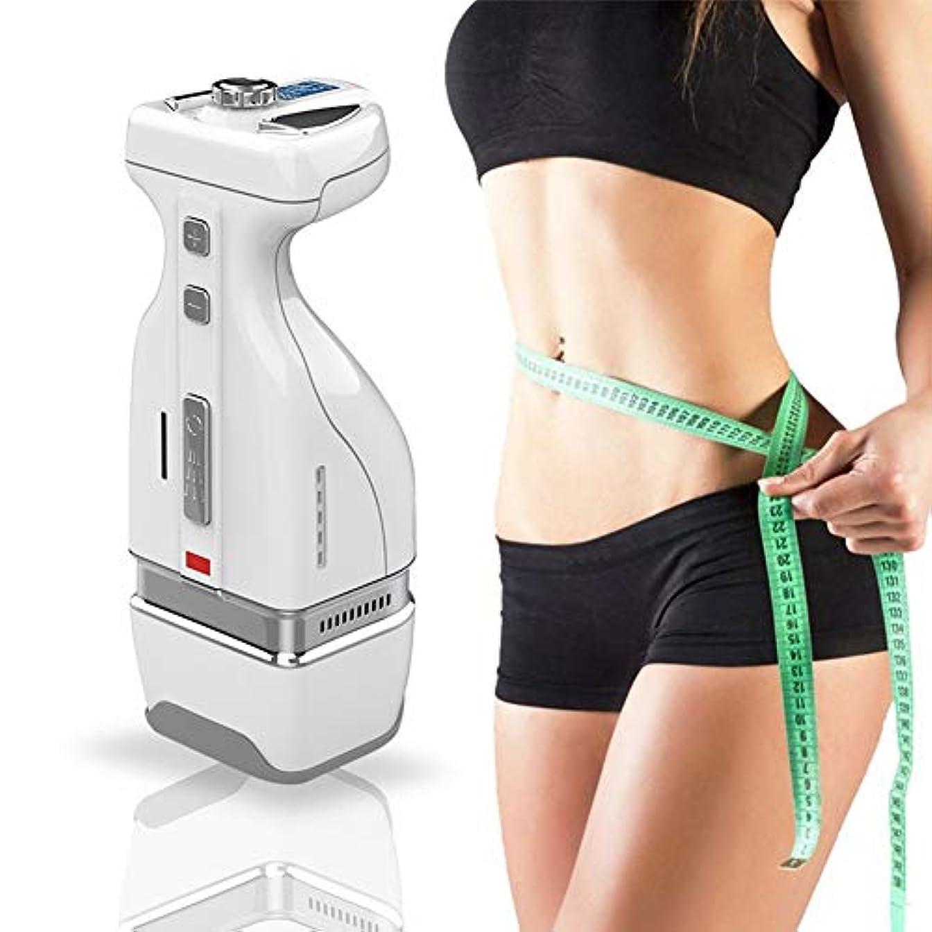 現実モスク症状家の使用のための機械をきつく締める電気ボディ腰、太もも、腕、背部、すべてのボディ装置のための携帯用小型HIFUの減量の美装置