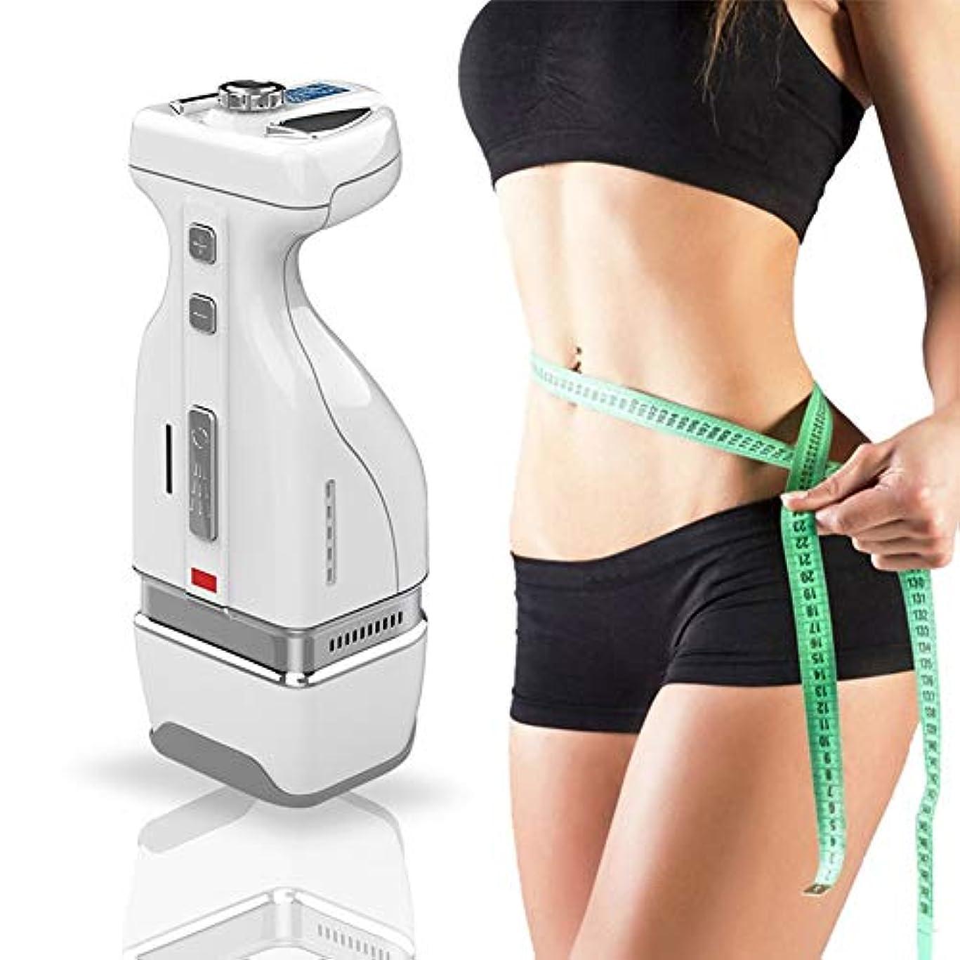 些細なまた摂動家の使用のための機械をきつく締める電気ボディ腰、太もも、腕、背部、すべてのボディ装置のための携帯用小型HIFUの減量の美装置