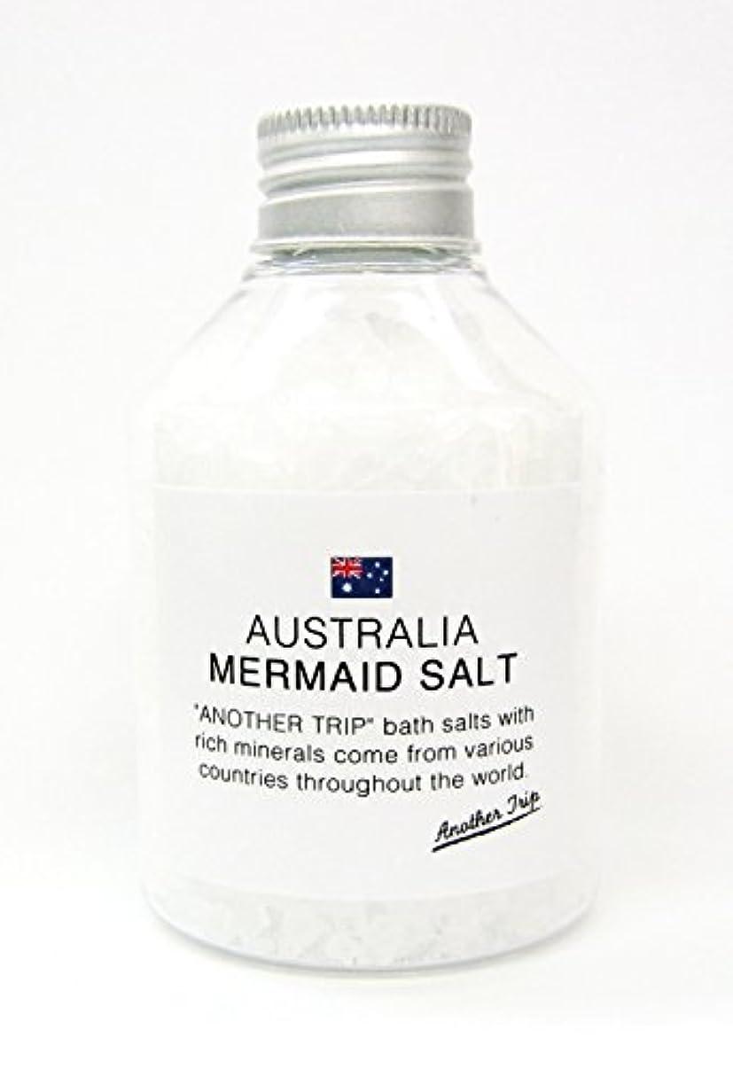 限り研磨受信機アナザートリップN オーストラリアマーメイドソルト 175g