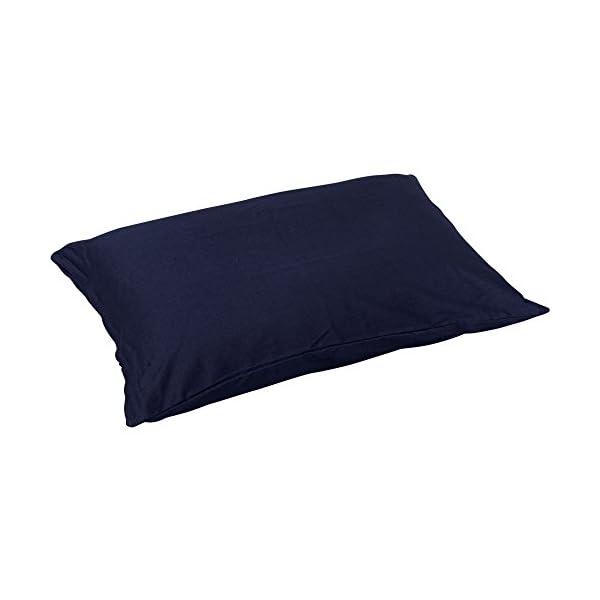 アイリスオーヤマ 枕カバー 43×63cm ネイ...の商品画像