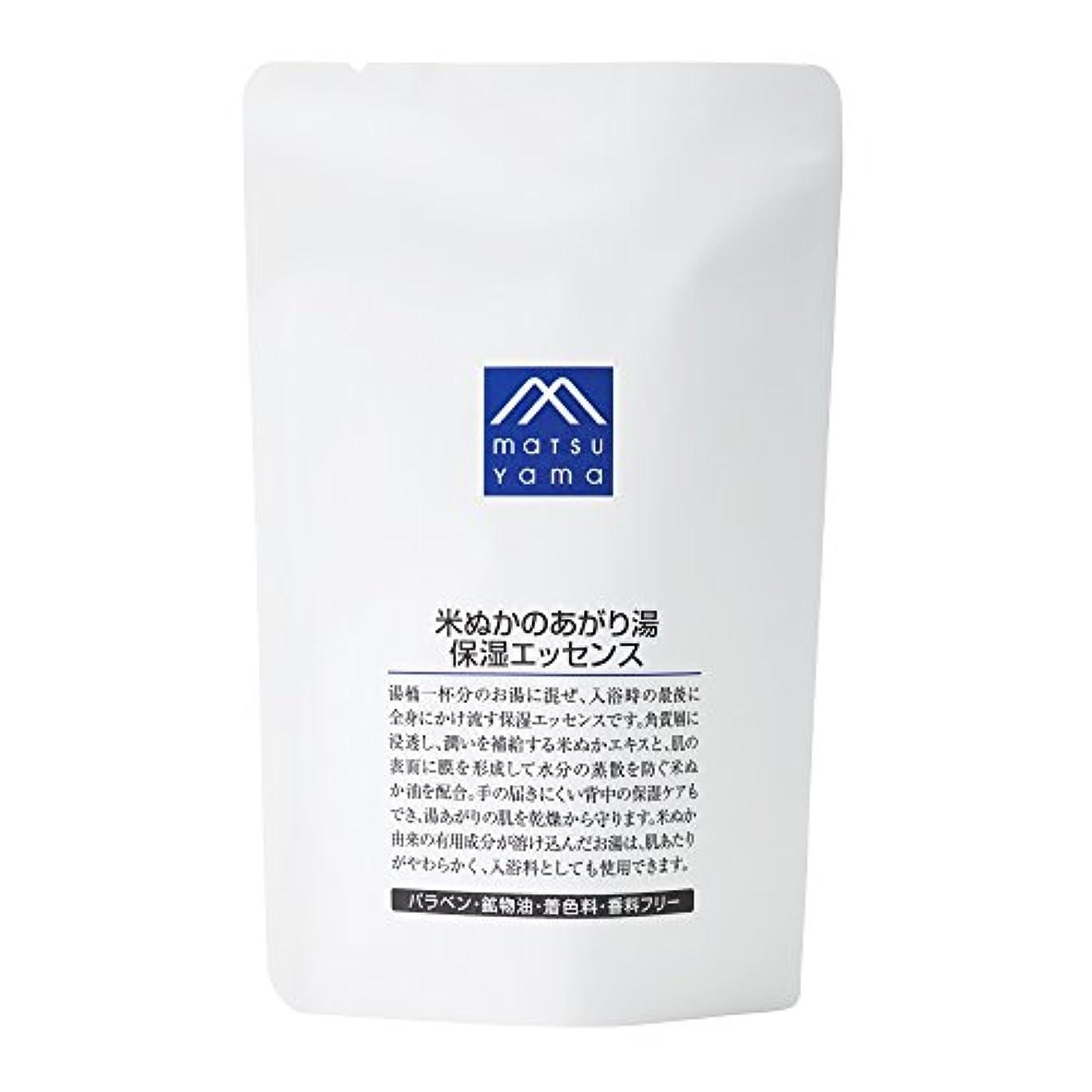 レキシコンペースト省M-mark 米ぬかのあがり湯保湿エッセンス 詰替用