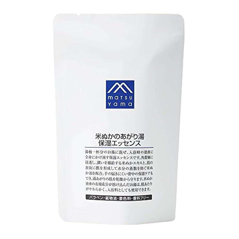 拾う安いですバックアップM-mark 米ぬかのあがり湯保湿エッセンス 詰替用