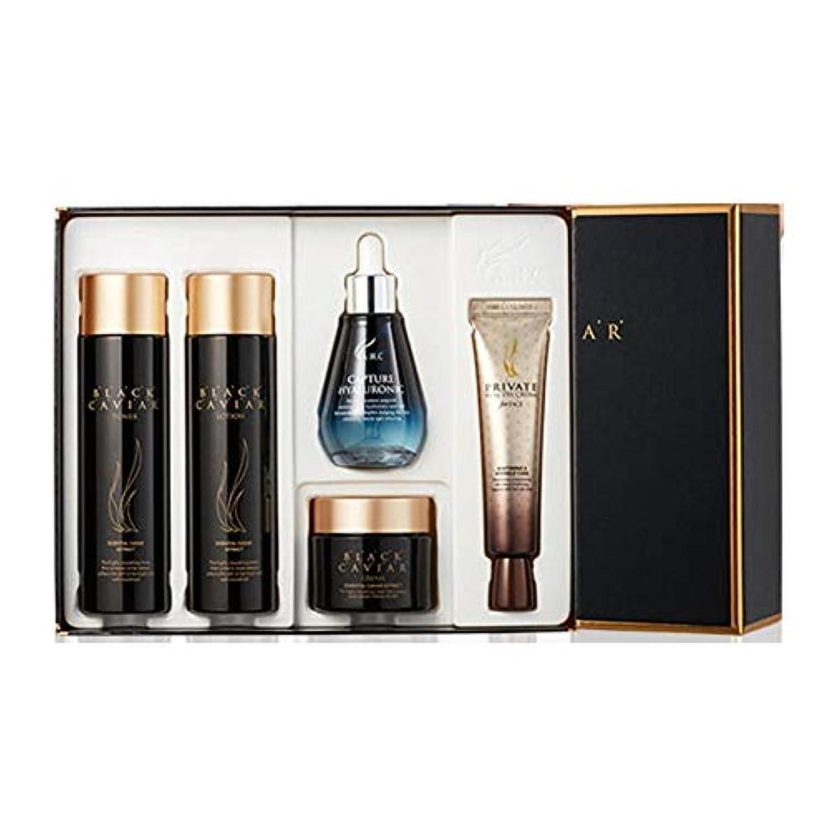 水平ベテランサイドボードAHCブラックキャビアスキンケアセットトナーローションクリームアイクリームアンプル、AHC Black Caviar Skincare Set Toner Lotion Cream Eye Cream Ampoule [...